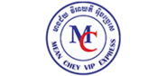 Large meanchey express logo