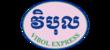 Vibol Express