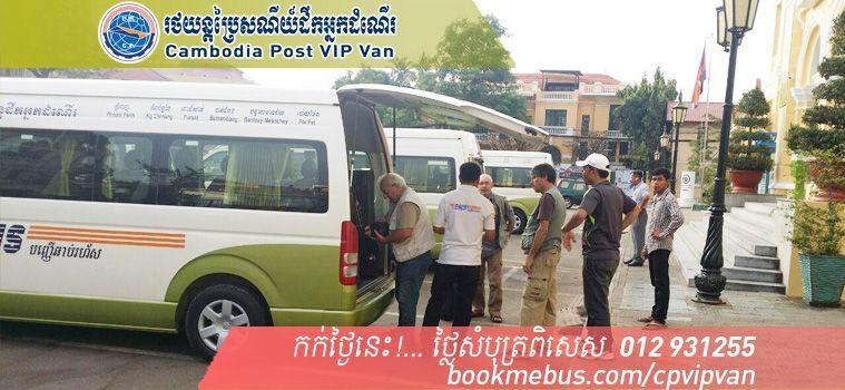 Standard cambodiapost cover03a compressor