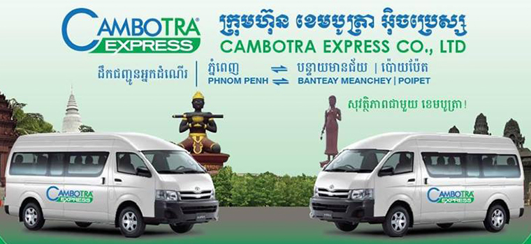 Standard cambotra cover1